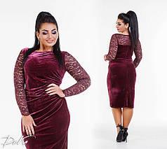Бархатное платье с вставками гипюра
