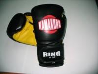 Перчатки боксерские KAMAKURA «RING»(made in Pakistan)
