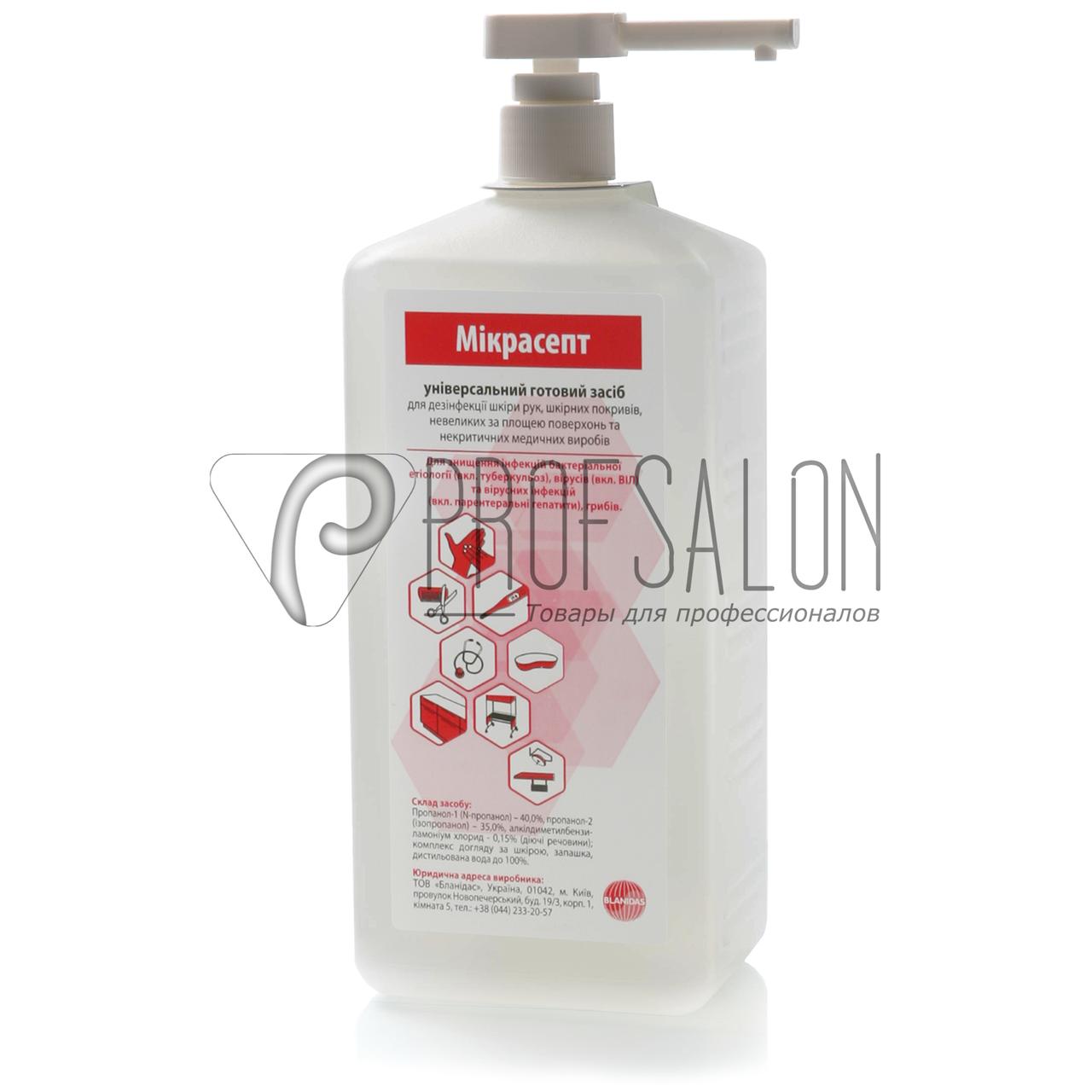 Микрасепт 1 л - дезинфицирующие средства, для быстрой обработки рук и кожи, очистки поверхностей