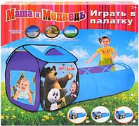 Палатка с туннелем Маша и Медведь 995-7090B