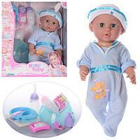 Кукла-пупс 30719-14 Baby Toby интерактивная