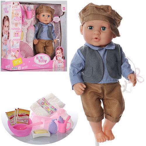 Кукла-пупс 30801 Baby Toby интерактивная