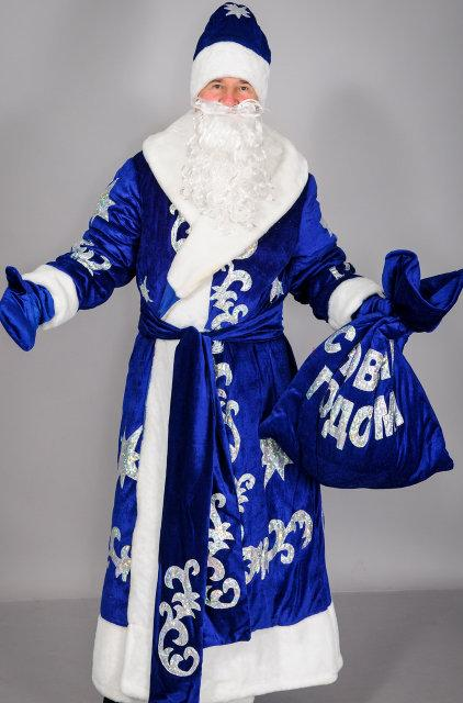Новогодний костюм Деда мороза цвет электрик
