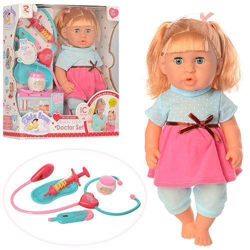 Кукла-пупс 6865 интерактивная