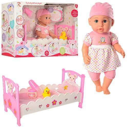 Кукла-пупс 6895 интерактивная с кроваткой