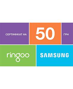 Подарочный сертификат Samsung 50 грн