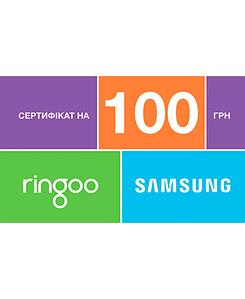 Подарочный сертификат Samsung 100 грн