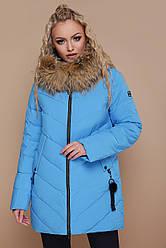 Зимняя женская куртка-пуховик на молнии выше колен с мехом и капюшоном большие размеры Куртка 18-182, голубая