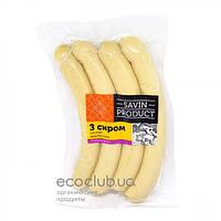 Сосиски с сыром в натуральной оболочке Савин продукт 1кг