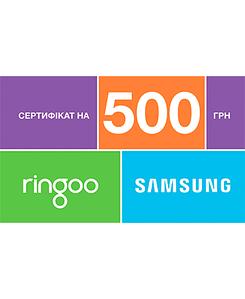 Подарочный сертификат Samsung 500 грн
