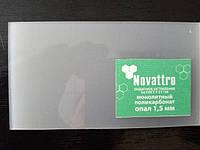 Монолитный поликарбонат 1,5мм 3050х2050мм Novattro (17 опал, 2UV)