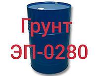 Грунтовка ЕП-0280 грунтовки — для металевої поверхні / для автомобільного транспорту