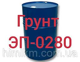 Грунтовка ЭП-0280 грунтовки — для металлической поверхности / для автомобильного транспорта