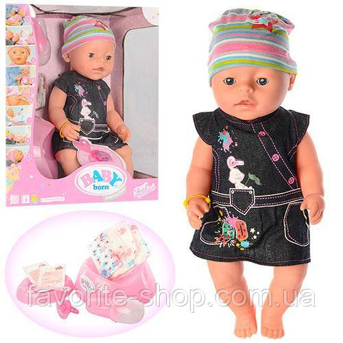 Кукла-пупс BL020P-S интерактивная, оригинал, 9 функций