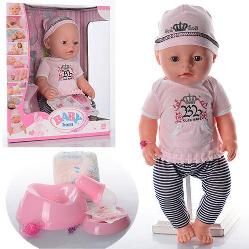 Кукла-пупс BL010D-S интерактивная, оригинал, 9 функций