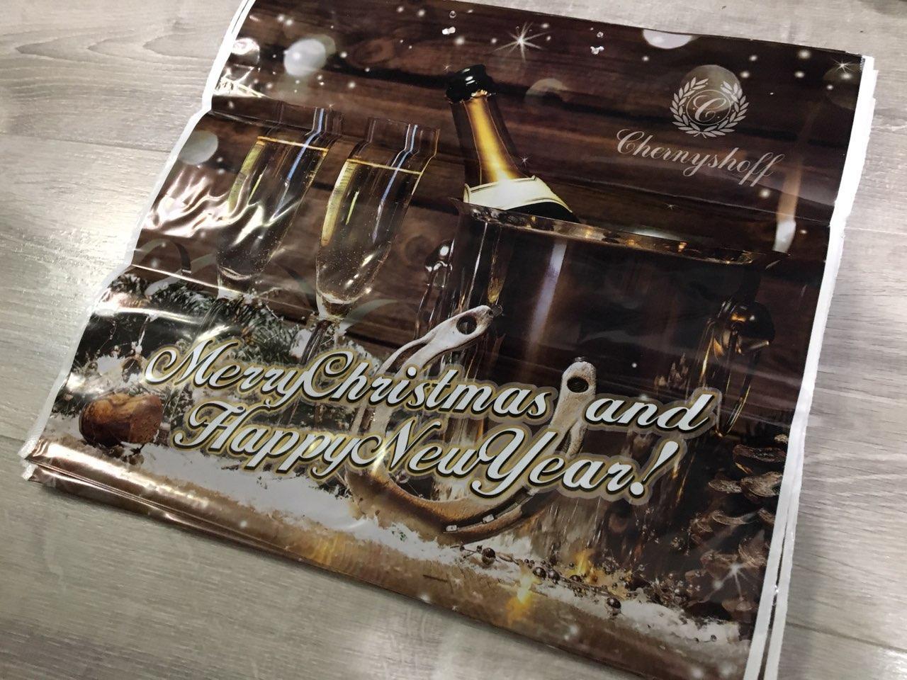 Новорічний пакет з пластиковою ручкою (з розібраної ручкою) 37*34 ,10 шт