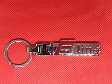 Брелок металлический для авто ключей Audi s line Ауди