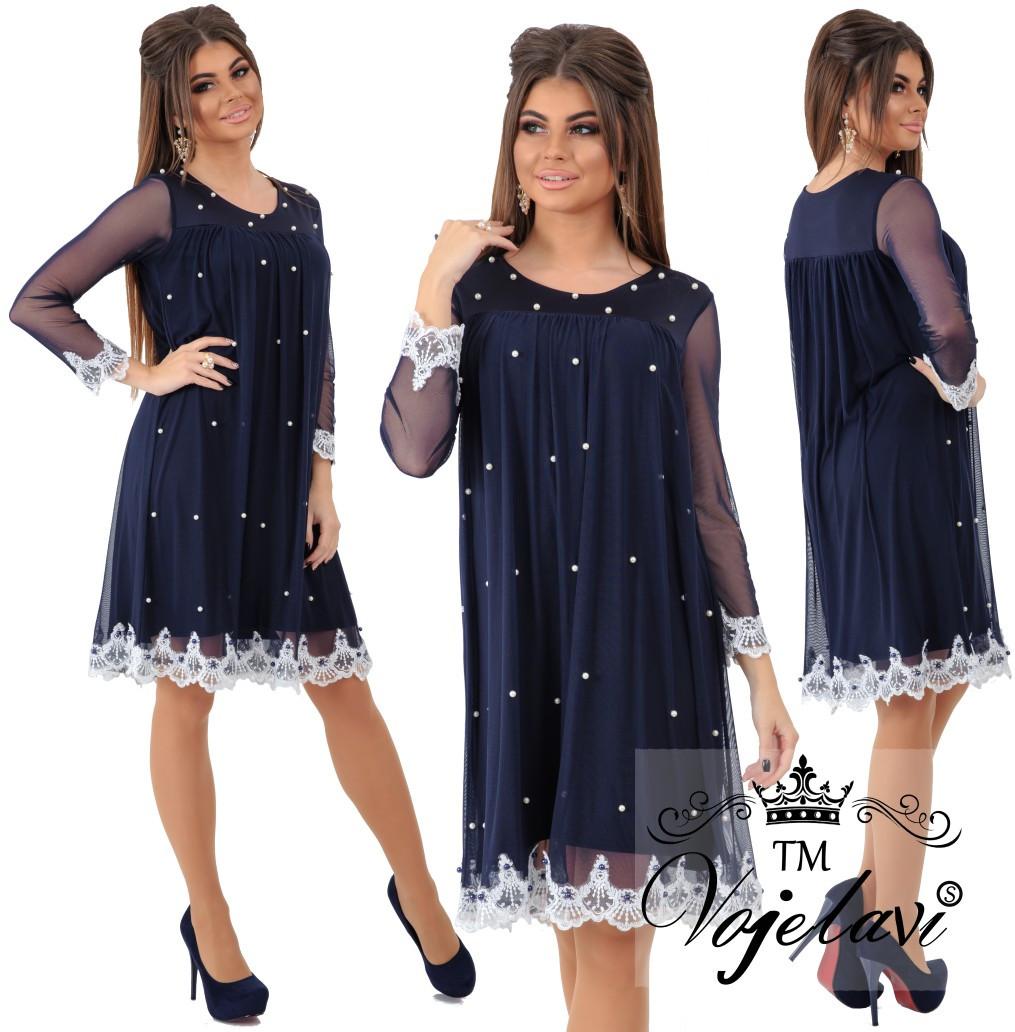 60e30b1dd0b Красивое женское платье с сеткой и кружевом   продажа