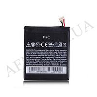 АКБ оригинал HTC BJ83100 One X S720e/  One XL/  One X plus 1800 mAh
