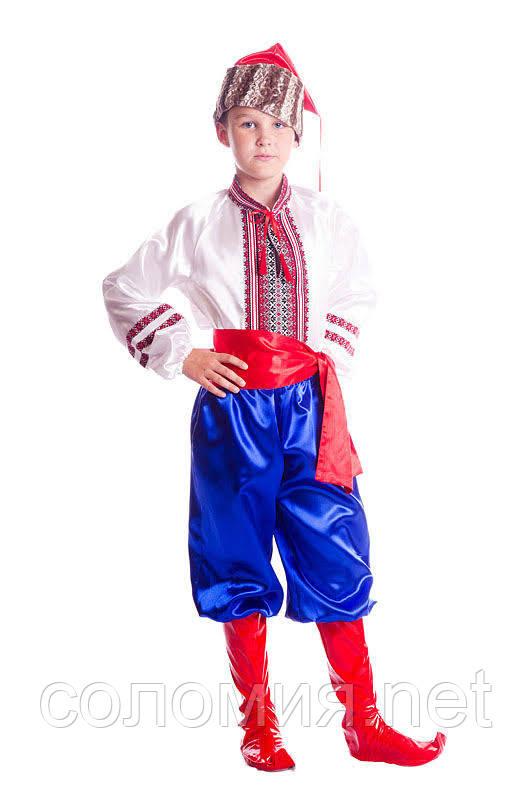 Детский карнавальный костюм для мальчика Козак 122-152р