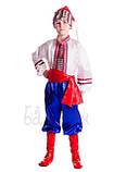 Детский карнавальный костюм для мальчика Козак 122-152р, фото 2