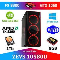 Ультра Игровой ПК ZEVS PC10580U FX8300 +GTX 1060 3GB