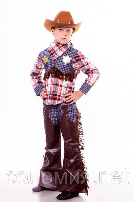Детский карнавальный костюм для мальчика Ковбой 110-152р