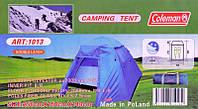 Палатка туристическая двухслойная, Палатка 2-местная Coleman 1013, фото 1