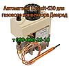 Термопара для газового конвектора Демрад, фото 4