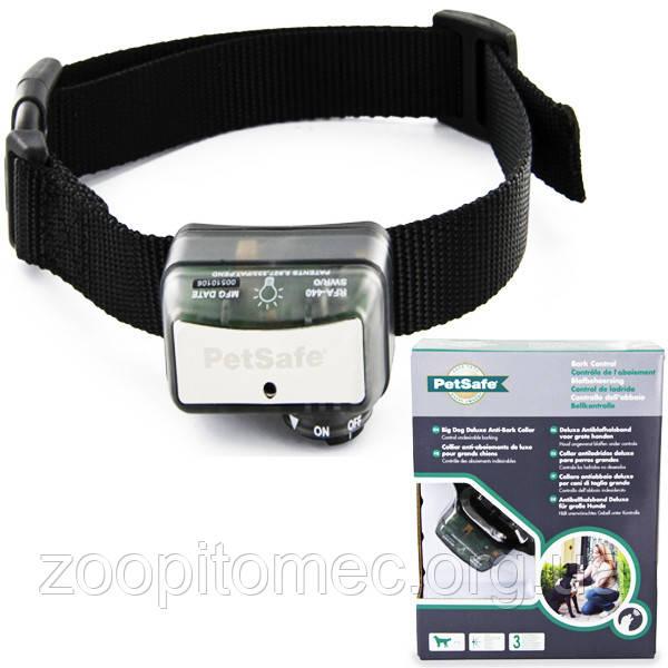 Электронный ошейник PetSafe Deluxe Anti-Bark (Петсейф Делюкс Антилай) для собак крупных пород, 10 уровней