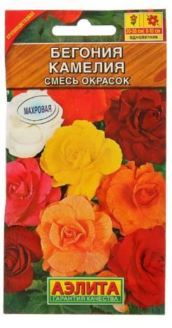 Семена цветов Бегонии Камелия смесь, 10шт.
