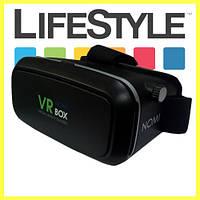 Очки виртуальной реальности VR BOX с пультом управления (2 цвета) Черные