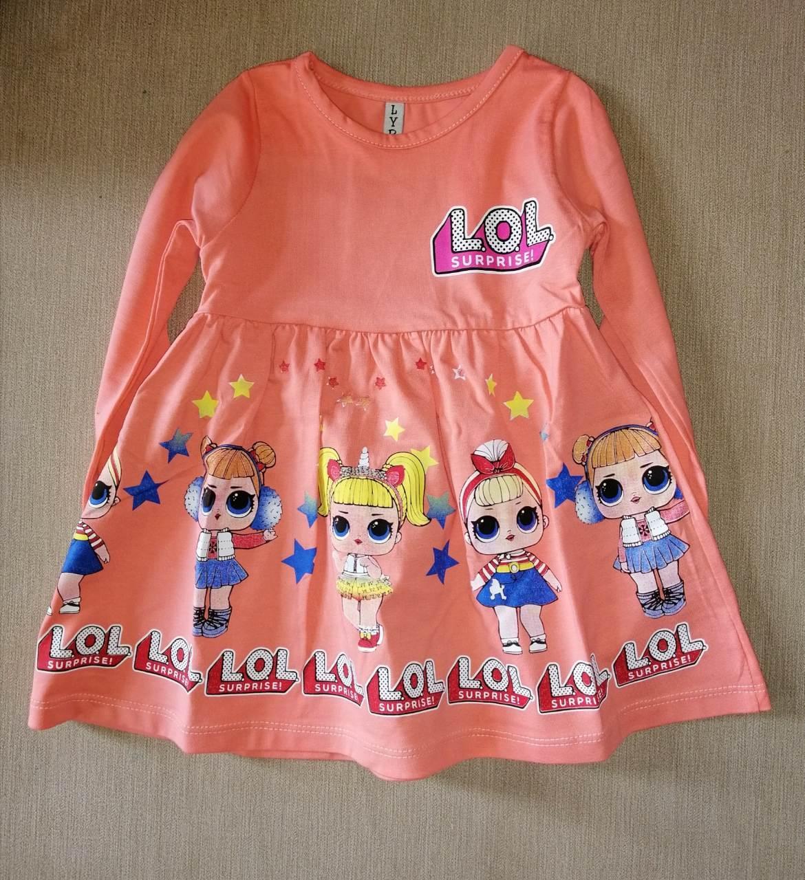 df33286830c Платье с Длинным Рукавом для Девочки Куколки LOL Пудровое Рост 92-98 см  92-98