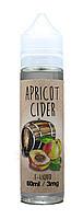 Steam Brewery Apricot Cider - 60 мл. VG/PG 70/30