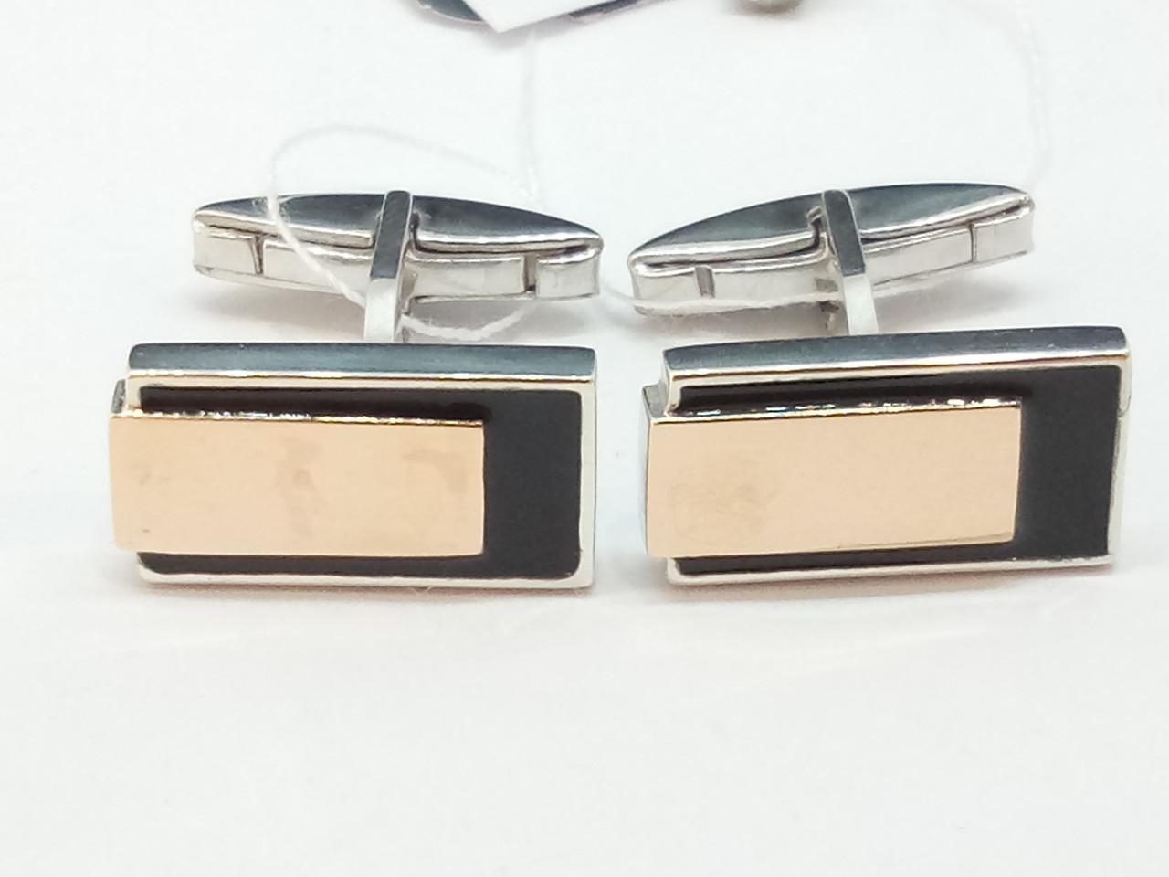 Серебряные запонки с эмалью и позолотой. Артикул 82053р