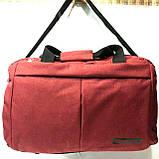 Універсальні спортивні сумки ReaBook текстиль (синій)30*48см, фото 2
