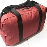 Універсальні спортивні сумки ReaBook текстиль (синій)30*48см, фото 4