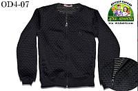 Кофта стёганная Zara, черная