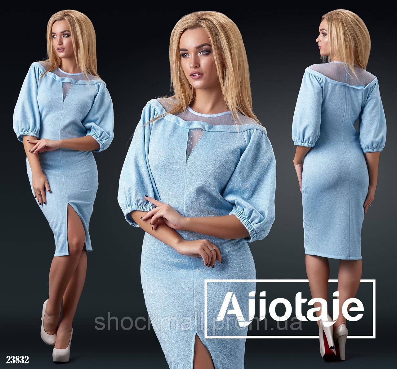 43955989e5285ba Купить Красивое женское платье рукав-фонарик недорого, выбор моделей ...