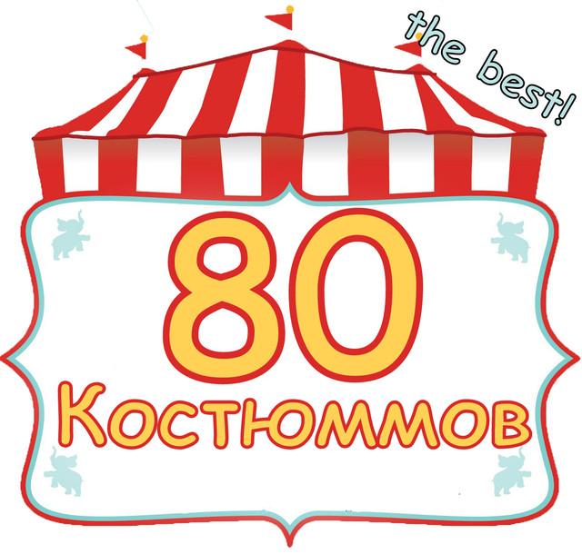 аниматоры детские праздники,амонг ас, бравл старс, три кота,русалка на день рождения киев
