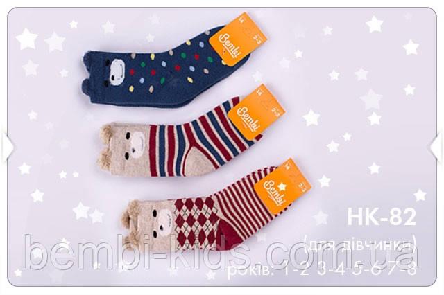 Махровые носочки для девочки. НК 82