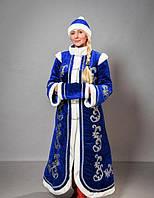 Новогодний костюм Снегурочка бархат цвет электрик