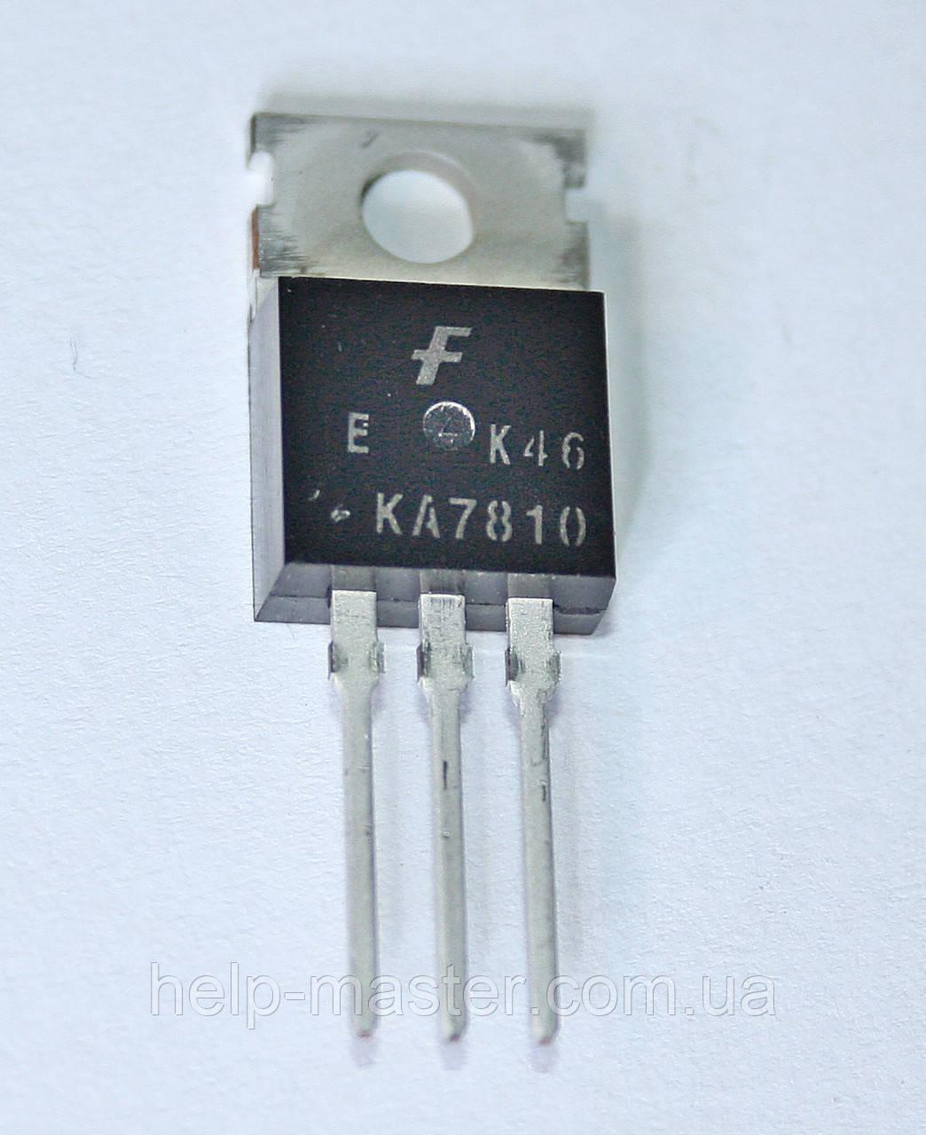 Микросхема KA7810 (ТО-220)