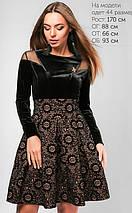 Женское расклешенное платье с велюровым верхом (3182 lp), фото 3