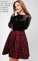 Женское расклешенное платье с велюровым верхом (3182 lp)