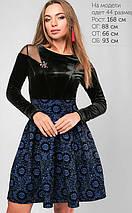 Женское расклешенное платье с велюровым верхом (3182 lp), фото 2