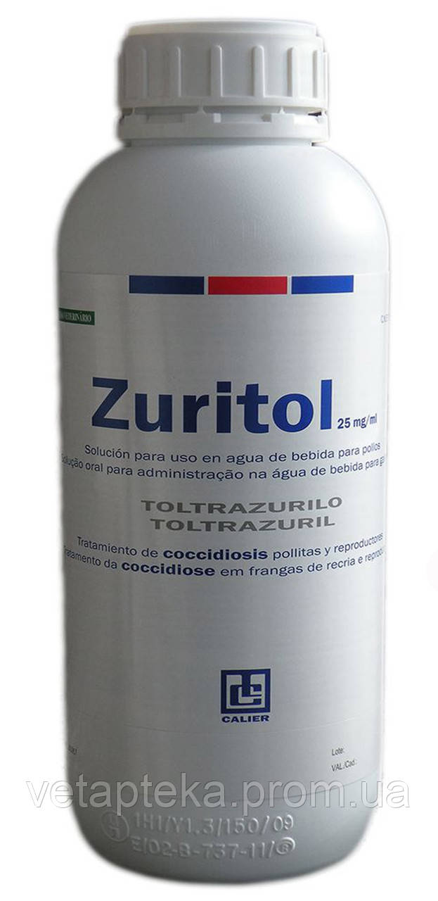 Зуритол 2,5 % 1л