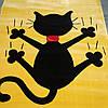Ковёр Kolibri желтый с котом 1.33х1.90 м.