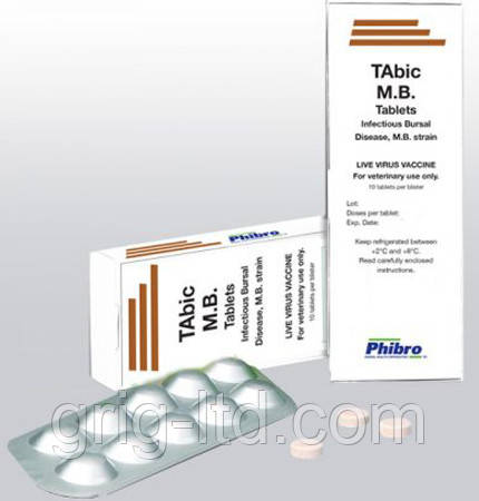Вакцина Tabic МВ живая против болезни Гамборо 1 таблетка на 2000 доз