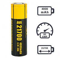 Avatar AVB 21700 4000mAh (30А) - высокотоковый аккумулятор для электронных сигарет. Оригинал